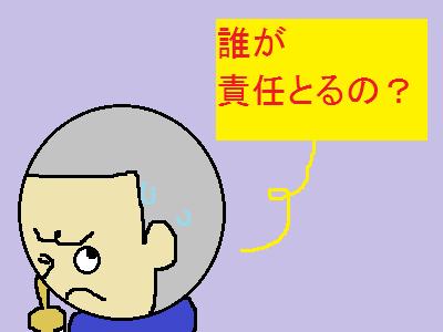 クーポン3