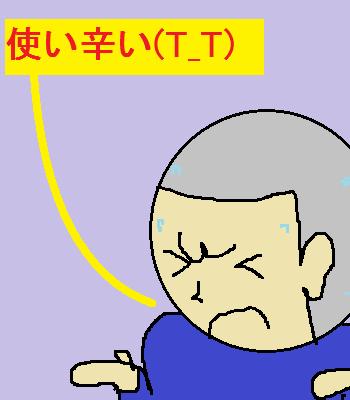 風邪ひき2