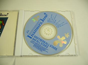 CD-R2