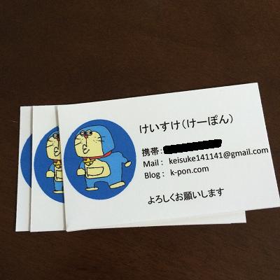 ワンデー廃止6