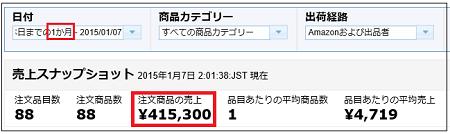 10万越え3