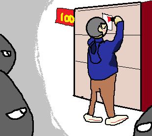 ビーム検査