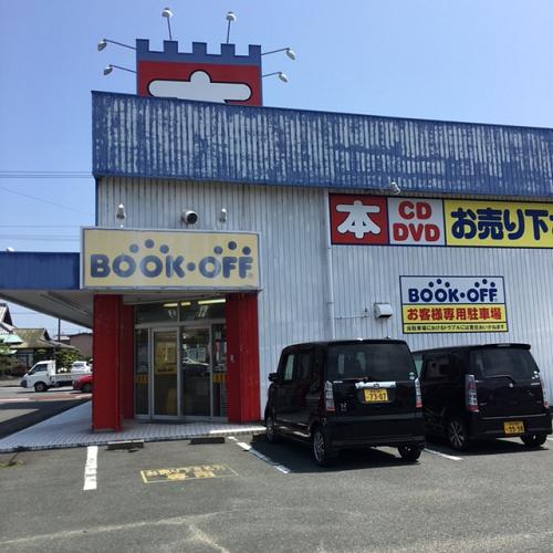 浜松遠征⑤
